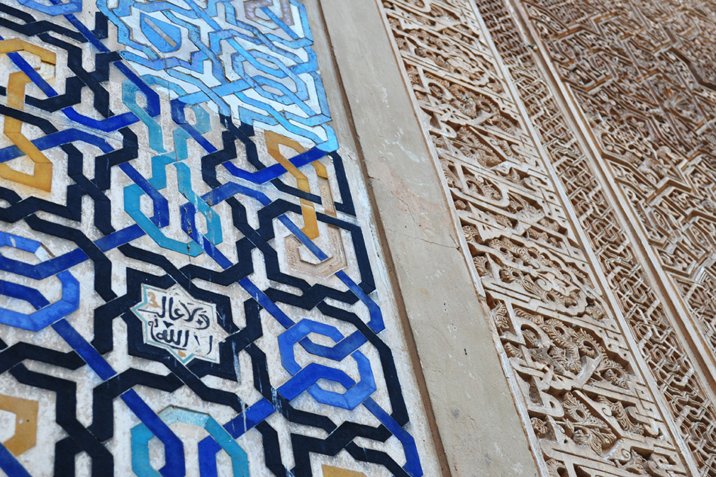 A close-up of Islamic and arabesque stucco wall art
